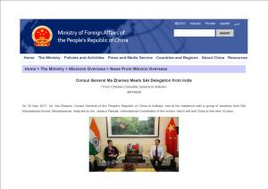 pic website chinese Consulate